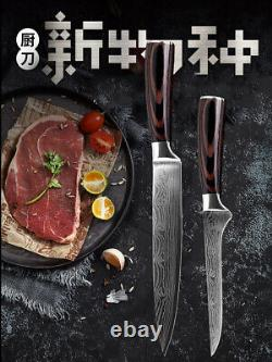 New Kitchen Chef's Knife Set Stainless Steel Damascus Pattern Sharp Cleaver Gift